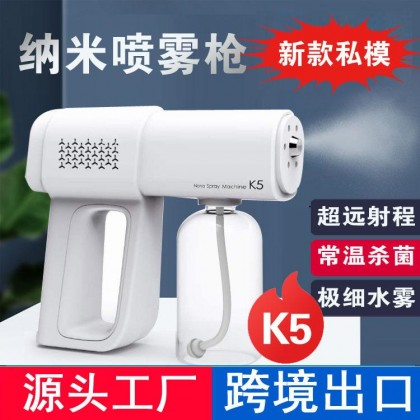 K5 Wireless Nano Spray Disinfection Spray Gun Sanitizer (380ml) - WHITE/PINK/GREEN/BLACK