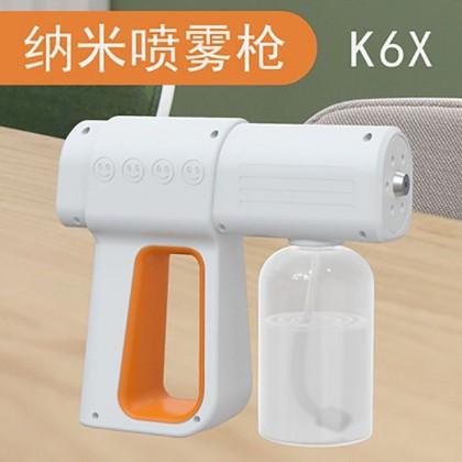 K6X Wireless Nano Spray Gun 380ML