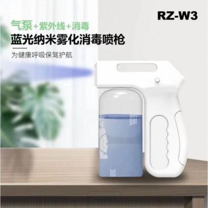 Ultraviolet Rays Atomized Disinfection Spray Gun 800ML (RZ-W3)