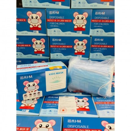 NON-MEDICAL 3 PLY Disposable Protective Children Mask (W) For CHILDREN 50PCS/BOX