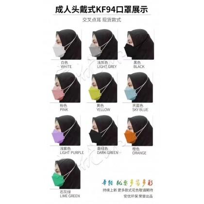 KF 94 Face Mask 4 PLY Head Loop Mask 10PCS/Pack - GREY/DARK PINK/ARMY GREEN/LIGHT PURPLE/DARK BLUE/PEACH (NON-MEDICAL)